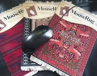 Mousepad (mouse rug)
