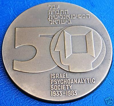 Israel Psychoanalytic Society 1933–1983